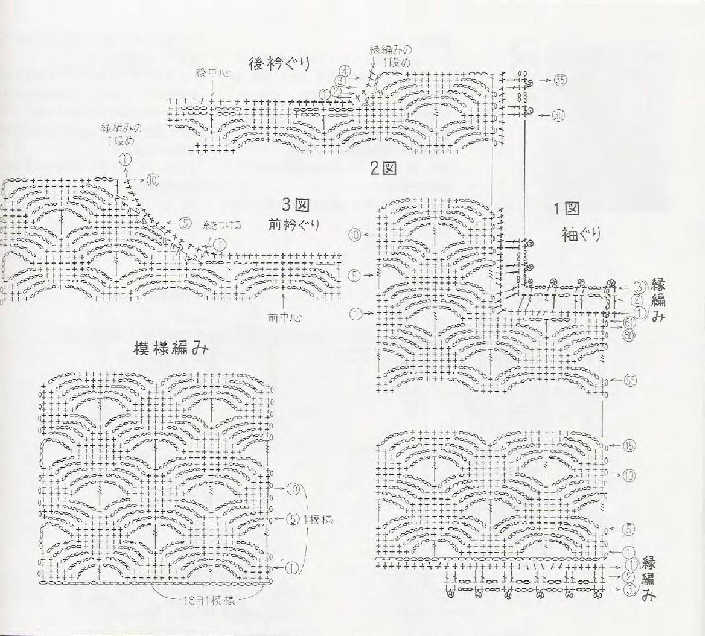 Схема вязания крючком японские журналы 12